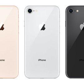 iPhone 8 Backcover compleet vervangen
