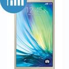 Samsung Galaxy A5 2015 Netwerk bereik