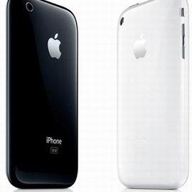 APPLE iPhone 3G Backcover reparatie