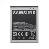 SAMSUNG Galaxy S2 Batterij accu reparatie