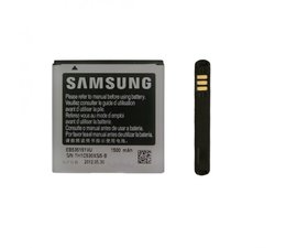 SAMSUNG Galaxy S Advance Batterij accu reparatie