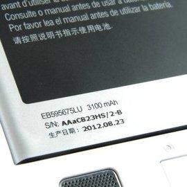 SAMSUNG Galaxy Note 2 Batterij accu reparatie