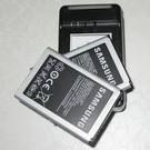 SAMSUNG Galaxy Trend Batterij accu reparatie