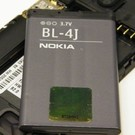 Nokia Lumia 620 Batterij accu