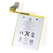 APPLE iPod 5Gn. Batterij accu
