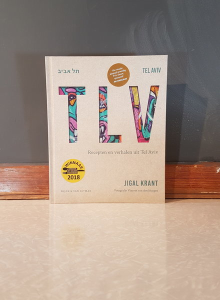 100 recepten uit Tel Aviv