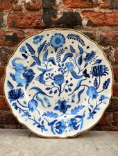 Bitossi Funky Table Dinner Plate 'Blue All Over'