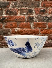 Royal Delft Peacock Symphony Bowl 18 cm