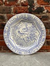 Gien Dinner Plate 'Oiseau Bleu'