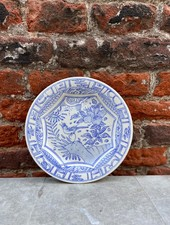 Gien Canape Plate 'Oiseau Bleu'