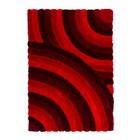 DF0062012-426 Rood Vloerkleed