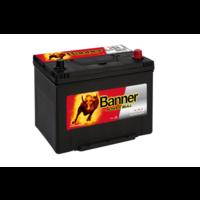 Banner Power bull P7029 12V 70Ah