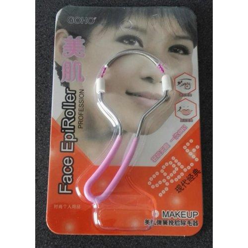 Goho Face EpiRoller  1st