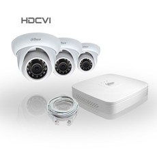 Dahua Compleet HDCVI Pakket 3 Camera's