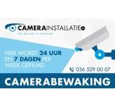 Sticker videobewaking - camera's 74 x 105