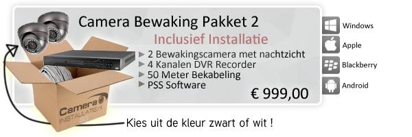 Bewakingscamera TIPS wat moet je wel of niet kopen