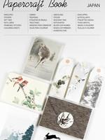 Pepin Press Papercraft Boek JAPAN