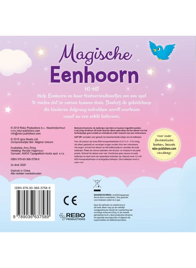 Magische Eenhoorn