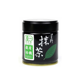 JAPAN MATCHA HOSHINO 40g