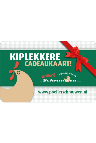 Poeliershuis Schrauwen