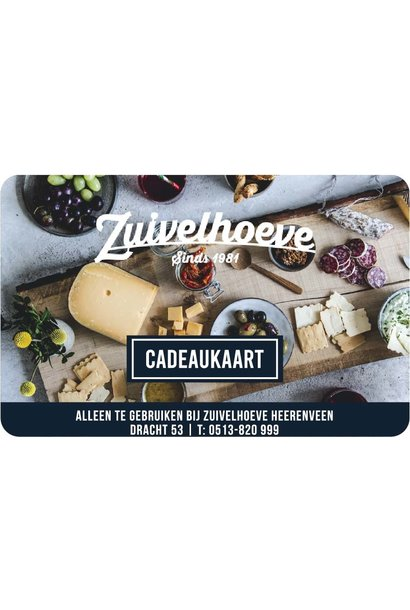 Zuivelhoeve Heerenveen