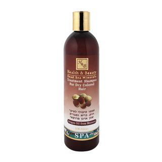 Argan Ultra Doux - shampooing à l'Huile d'Argan