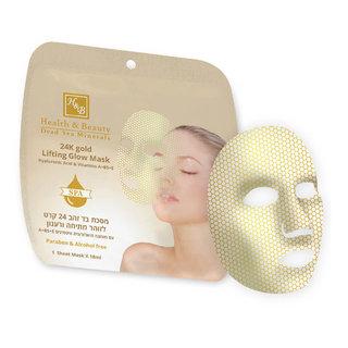 Masque tissu à l'or 24 carats
