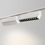 Lamp op rail 20W LED dimbaar zwart of wit