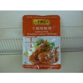 Lee Kum Kee Sauce for tomto garlic prawns70gr