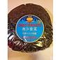 Dried soup seaweed 50gr