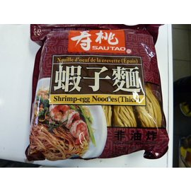 Shrimp egg noodles454gr