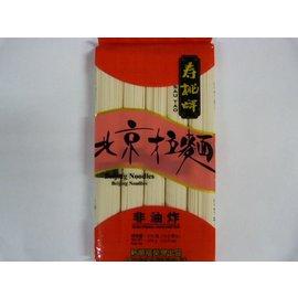Beijing hand pulled noodle 375gr