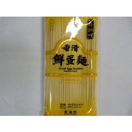 Fresh egg noodle 300gr