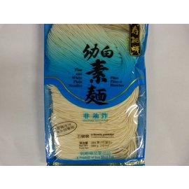 Fine white plain noodles 284gr