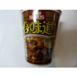 Nissin cup noodle beef 72gr