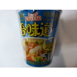 Nissin cup noodle seafood 75gr