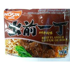 Nissin instant noodle beef 100gr