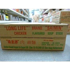 Saimin instant noodle kip 30x85gr