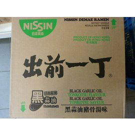 Nissin instant noodle black garlic oil 30x100gr