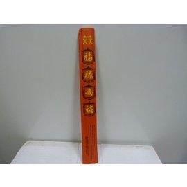 Chopsticks red (eetstokje) per 10 paar