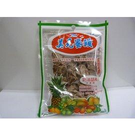 Mei Yuan dried white prune 50gr