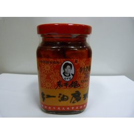 Lao Gan Ma preserved bean curd in hot oil 260gr