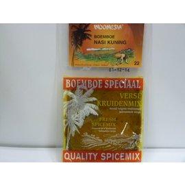 Indonesia nasi kuning 100gr