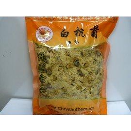 Dried Chrysanthemum 113gr