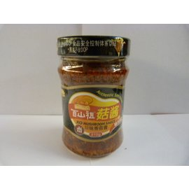 X.O. hot mushroom sauce 210gr