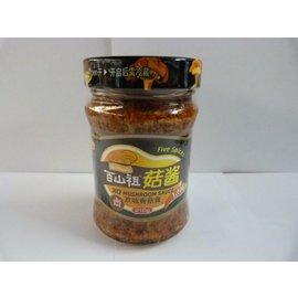 X.O. five spices mushroom sauce 210gr