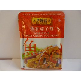 Lee Kum Kee spicy garlic egg plant