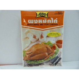 Lobo chicken mix 100gr