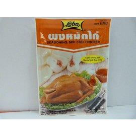 Lobo chicken mix 100gr