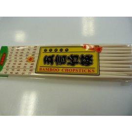 Bamboe eetstokjes wit 10paar